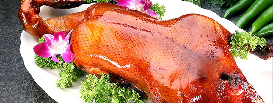 Peking Ente für 4 Personen